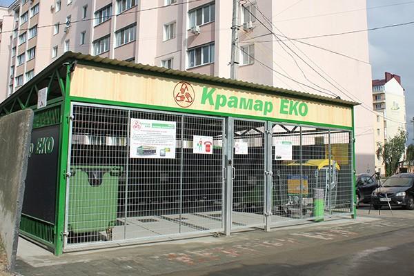 В Буче открыта первая контейнерная площадка