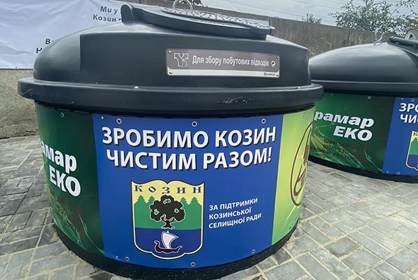 «Крамар ЭКО» установил полуподземные контейнеры в Козине