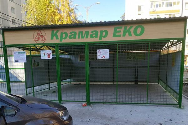 Буча, ул.Киево-Мироцкая, 104В: получите ключи доступа для пользования контейнерной площадкой
